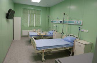 Акушерское физиологическое отделение