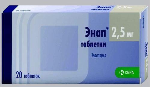 Энап® Р (Enap® R), инструкция, способ применения и дозы ...