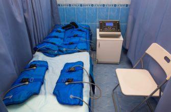 Физиотерапевтическое отделение