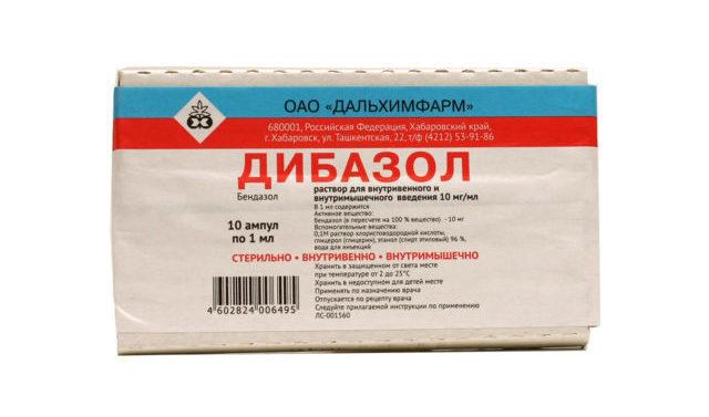 dozirovka i proporcii ukolov i tabletok dibazola s papaverinom ot davleniya