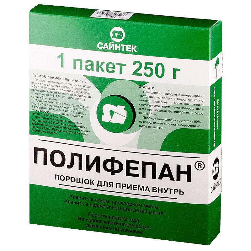 enterosorbent polifepan instrukciya po primeneniju cena i otzyvy