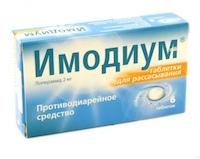 imodium ot chego pomogaet i kak prinimat