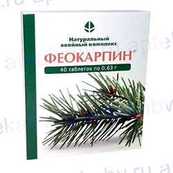 instrukciya po primeneniju feokarpin pri mastopatii i rakovyh zabolevaniyah