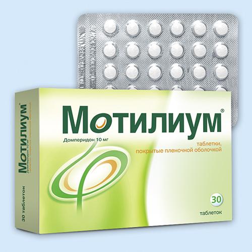 instrukciya po primeneniju lekarstvennogo sredstva motilium