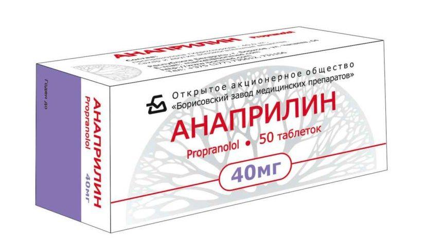 instrukciya po primeneniju preparata anaprilin pri kakom davlenii prinimat