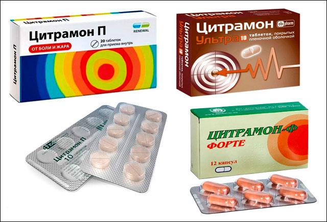 kakie tabletki nuzhno prinimat pri nizkom davlenii dlya povysheniya