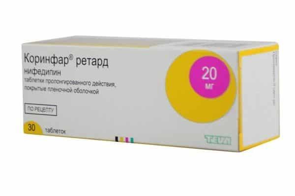 Для купирования гипертонического криза применяют — Медико ...