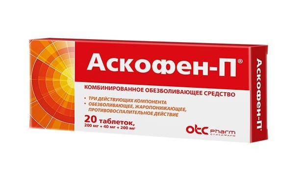 Какие сердечные препараты можно принимать при пониженном ...