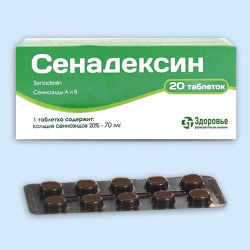 slabitelnye tabletki senadeksin instrukciya po primeneniju i analogi