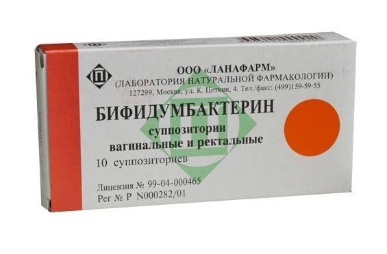 svechi bifidumbakterin instrukciya po primeneniju v ginekologii