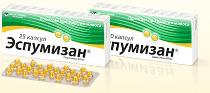 tabletki espumizan instrukciya po primeneniju ot vzdutiya i meteorizma