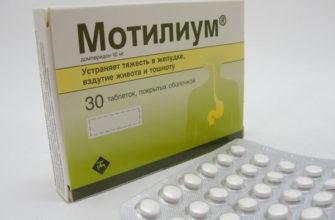 top 12 effektivnyh analogov motiliuma s bolee nizkoj cenoj