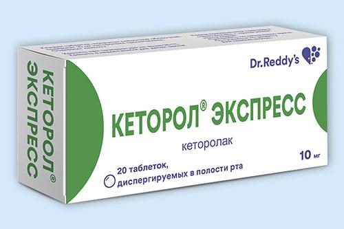 instrukciya po primeneniju preparata ketorol v tabletkah