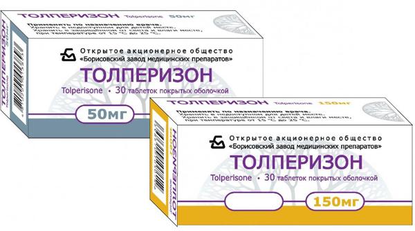 svojstva i harakteristika miorelaksantov pri osteohondroze