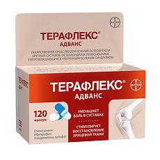 vidy i instrukciya po primeneniju preparatov dlya lecheniya sustavov