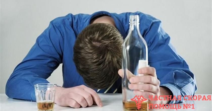 alkogol pri gemorroe pivo vodka vino mozhno li pit